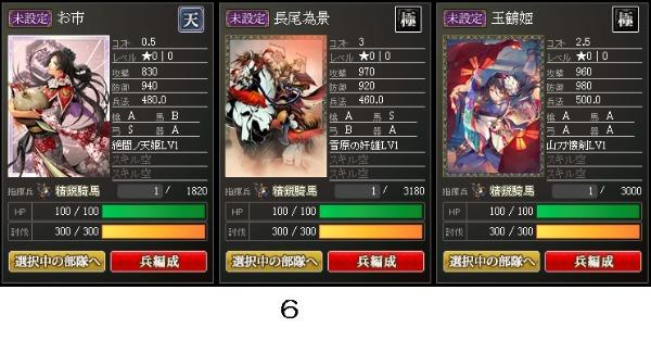 6a1c4c06 f85e 454c a2f4 78383c97ef4d