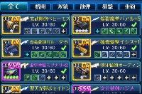 ★スタートリガーアカウント ダイヤ7000個↑★ スタートリガー