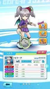 白猫テニス|白猫テニス