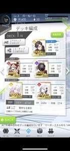☆4アイギスand☆4カラミティ垢|レイゼロ(レイヤードストーリーズ ゼロ)