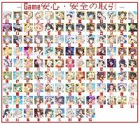 シノマス リセマラ SSR1体~   新キャラ 選択可 |シノビマスター(シノマス)