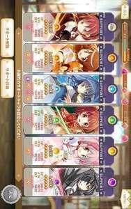 Rank82/☆5×4人/ドッペル×2人/チーム力200,000over|マギアレコード(マギレコ)