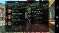 【最終値下げ】モンク レグソルマスター転生2 レベル114垢|アヴァベルオンライン