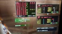 MHF-Z引退アカウントPC鯖(アニバ有り)|モンスターハンターフロンティアZ(MHFZ)