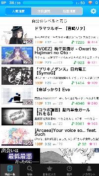 シロ|BeatTube