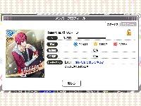 リセマラ垢  SSR【silent sun】YORITO. SRも多数|ダイナミックコードJAM&JOIN(ダイジャム)