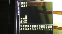 [期間限定値下げ中] 廃垢 全職105lv 2.5億G 闇42小盾所持 |ドラクエ10(DQX)