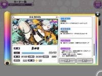 引退 爆乳祭限定キャラ2体幸運99|シノビマスター(シノマス)