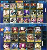 FGO Fate/Grand Order ☆5×22/24体 引退 マーリン FGO