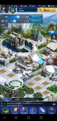 城レベル12 英雄レベル16  500円!!!|ファイナルファンタジー15(FF15) 新たなる王国