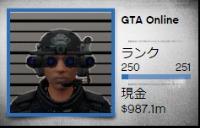 GTA5アカウント PC 約10億 ランク250 ステータスall MAX|グランドセフトオートオンライン(GTA)