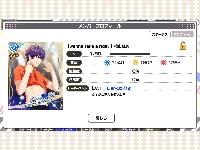 SSR 【wanna take a ride?】檜山朔良 and 【silent sun】YUU|ダイナミックコードJAM&JOIN(ダイジャム)