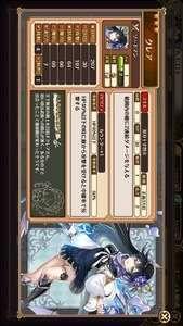 引退 ☆3、2体 専用武器取得済み グラサガ(グラナディアサーガ)