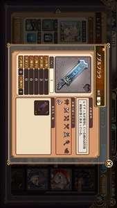 引退 ☆3、2体 専用武器取得済み|グラサガ(グラナディアサーガ)