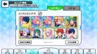 SSR 4体 引退|ドリーミング(DREAM!ing)