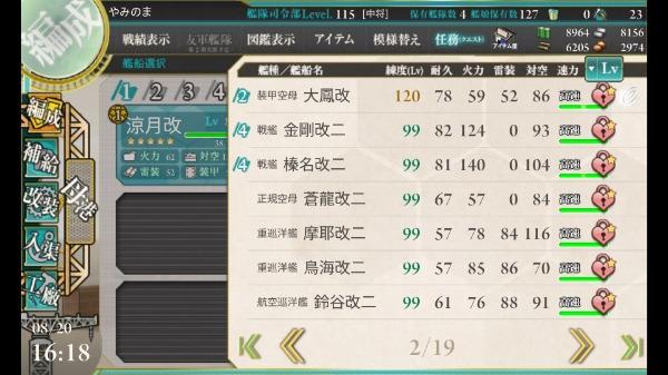 B7454f48 4b7a 40b2 bbb1 9eb03fbf566f
