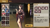 Pocky51 SSR3人|姫麻雀