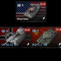 今が旬の3台盛り合わせ🍄 Sheridan & VK.90.01P & WZ-111 5A ☆値下げ ワールドオブタンクスブリッツ