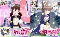 【SSR×❷枚】★片山実波★久海菜々美★SR1枚★|Wake Up, Girls! 新星の天使(WUG天)