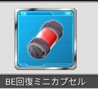 ガンコレ ミニバト 9998個|ガンダムカードコレクション(ガンコレ)