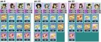 星7×4 星5多数 NC+各種チケット大量 初期 アカウント 選択可能|乃木恋