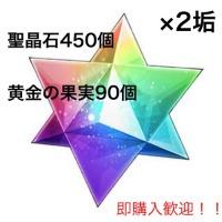 石440~470個 Fate/GrandOrder fgoアカウント×2個|FGO