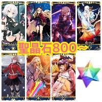 星5×7☆ 800 900 聖晶石 えっちゃん エレシュキガル ジャック 刑部姫 オリオン他|FGO