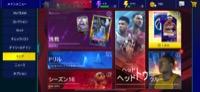 コイン残り766 チームパワー3400以上|NBA 2K Mobile Basketball