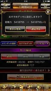 info_317aさん用|戦国炎舞KIZNA