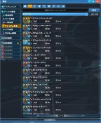 引退するため(売)ロビアク服装SS勢寄り 強武器強ユニあり PSO2