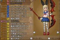 DQ10 エルフ♀ 戦士100魔法戦士100 引退アカ|ドラクエ10(DQX)