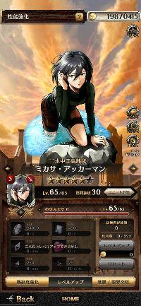 【破格】イベント限定特別カード多数|進撃の巨人TACTICS(ゲキタク)