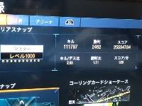 ブラックオプス3 BO3|Call of Duty HEROES(CoD)