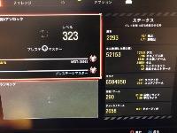 プレマス 高戦績 ニュークアウト|Call of Duty4(CoD:BO4)