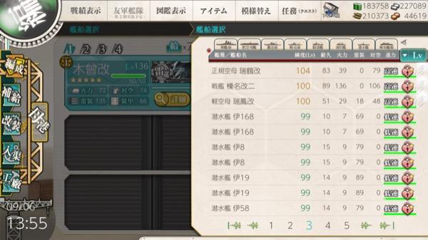 69ff4c6b fd96 4a05 a459 ec634b90e8ec