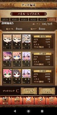 SDユニットまとめ売り(15体) 刻のイシュタリア