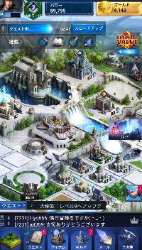 城レベル11  2/28処分|ファイナルファンタジー15(FF15) 新たなる王国