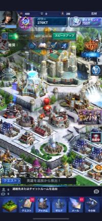 城レベル180 / VIP234|ファイナルファンタジー15(FF15) 新たなる王国