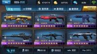 リセマラ 最強銃器☆8ミョルニル ☆7白鋼の弓 ☆6スパルタX、R102 スキン6種|ハイドアンドファイア(ハイファイ)
