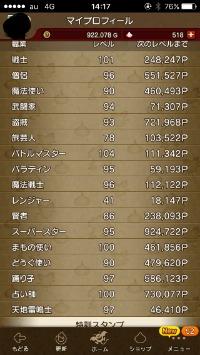 ☆ウェディ♀販売☆|ドラクエ10(DQX)