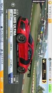 Real racing 3|Real Racing 3(リアルレーシング3)