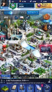 城レベル51|ファイナルファンタジー15(FF15) 新たなる王国