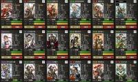 ワールド4(Hangame) |戦国IXA