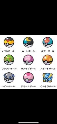おしゃれボール マスターボール100個|ポケットモンスターソード・シールド(ポケモン剣盾)