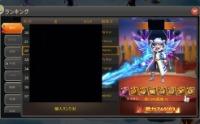 戦力76万 サーバーランキング 上位 |神剣のバクヤ-Sword Warriors-