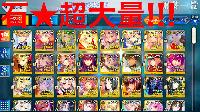 【最終限定】石★超大量!!! ◆4大キャスター有り FGO