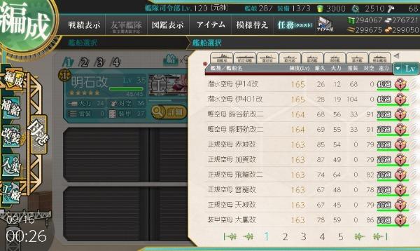 5bc96c1e 4b44 4d2c a85e 5601d45323b5