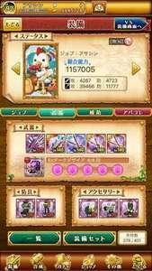 アサシン・剣姫中心イザナミ垢|剣と魔法のログレス