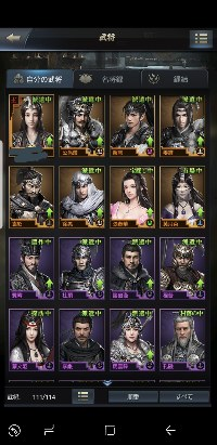 S12漢中 戦力80万 武将橙8紫20|三国覇王戦記~乱世の系譜~