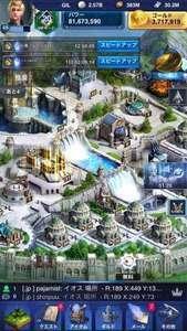 城レベル33、VIP20、ブースト多数|ファイナルファンタジー15(FF15) 新たなる王国